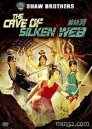 The Cave of the Silken Web (盤絲洞)