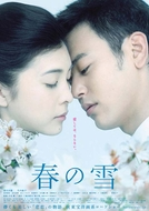 Snowy Love Fall in Spring (Haru no yuki)