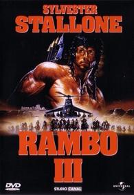 Rambo III - Poster / Capa / Cartaz - Oficial 4