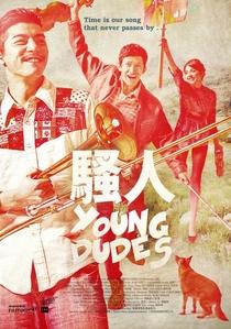 Jovens Companheiros - Poster / Capa / Cartaz - Oficial 1