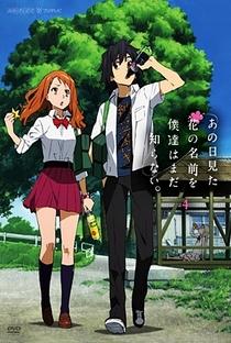 Ano Hi Mita Hana no Namae wo Bokutachi wa Mada Shiranai. - Poster / Capa / Cartaz - Oficial 9