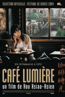 Café Lumière - Poster / Capa / Cartaz - Oficial 4