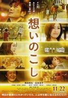Omoi no Koshi (想いのこし / Mindset)