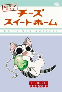 Chi's Sweet Home (2ª Temporada) - Poster / Capa / Cartaz - Oficial 8