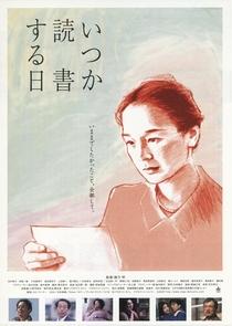 The Milkwoman - Poster / Capa / Cartaz - Oficial 1