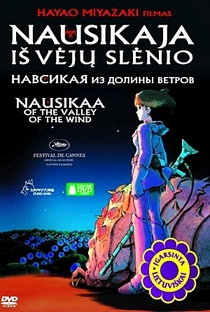 Nausicaä do Vale do Vento - Poster / Capa / Cartaz - Oficial 46
