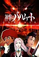 Shingeki no Bahamut: Genesis (神撃のバハムート GENESIS)