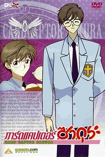 Sakura Card Captors (1ª Temporada) - Poster / Capa / Cartaz - Oficial 21