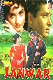 Janwar - Poster / Capa / Cartaz - Oficial 1