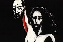 Pleasures of War - Poster / Capa / Cartaz - Oficial 1