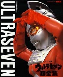 Ultraseven - Poster / Capa / Cartaz - Oficial 1