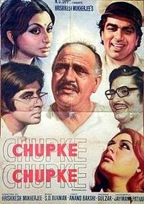 Chupke Chupke  - Poster / Capa / Cartaz - Oficial 1