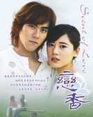 Scent of Love  (戀香 / Lian Xiang )
