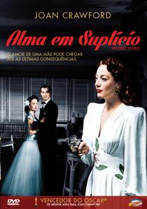 Alma em Suplício - Poster / Capa / Cartaz - Oficial 7