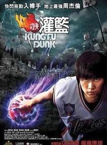 Basquete Shaolin: Águias das Quadras - Poster / Capa / Cartaz - Oficial 1