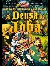 A Deusa de Joba - Poster / Capa / Cartaz - Oficial 1