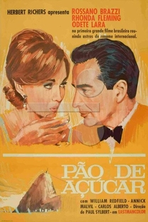 Pão de Açucar - Poster / Capa / Cartaz - Oficial 1