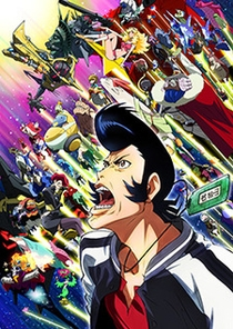 Space Dandy 2 - Poster / Capa / Cartaz - Oficial 1