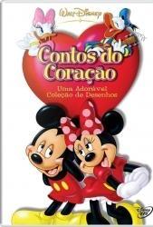 Contos do Coração - Poster / Capa / Cartaz - Oficial 1