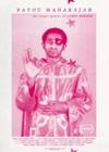 Bayou Maharajah - Poster / Capa / Cartaz - Oficial 1