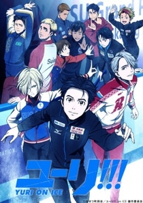 Yuri!!! on Ice - Poster / Capa / Cartaz - Oficial 2