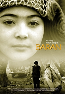 Baran - Poster / Capa / Cartaz - Oficial 2