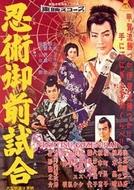 Torawakamaru, the Koga Ninja (Ninjutsu Gozen-Jiai)