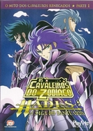 Os Cavaleiros do Zodíaco - O Mito dos Cavaleiros Renegados (SAINT SEIYA THE HADES, CHAPTER SANCTUARY - THE MITH OF RESURRECTED GOLD SAINTS)
