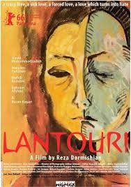 Lantouri - Poster / Capa / Cartaz - Oficial 2