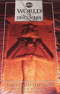 (ABC) Mundo da Descoberta - Poster / Capa / Cartaz - Oficial 30
