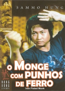 O Monge Com Punhos de Ferro - Poster / Capa / Cartaz - Oficial 1