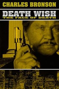 Desejo de Matar 5 - Poster / Capa / Cartaz - Oficial 2