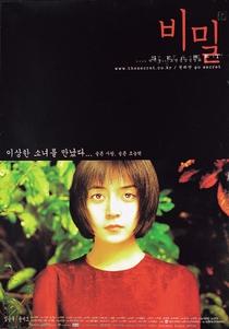 Secret Tears - Poster / Capa / Cartaz - Oficial 1