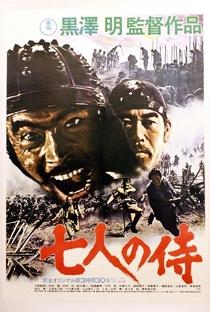 Os Sete Samurais - Poster / Capa / Cartaz - Oficial 27