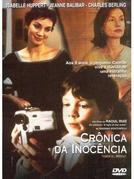 Crônica da Inocência (Comédie de l'innocence)