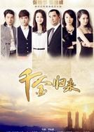 Return of the Heiress (千金归来)