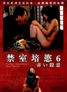 Perfect Education 6: Red Murder (Kanzen Naru Shiiku: Akai Satsui/完全なる飼育 赤い殺意)