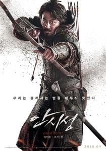 A grande batalha - Poster / Capa / Cartaz - Oficial 4