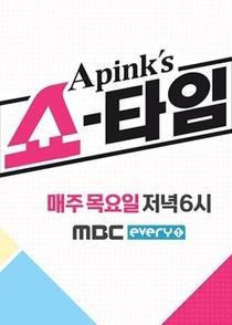 A Pink Showtime - Poster / Capa / Cartaz - Oficial 2