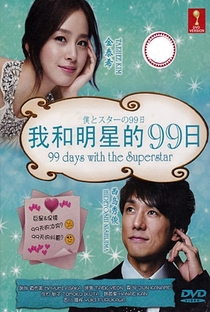 Boku to Star no 99 Nichi - Poster / Capa / Cartaz - Oficial 5