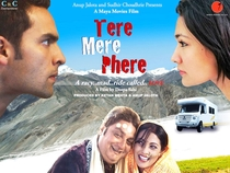 Tere Mere Phere - Poster / Capa / Cartaz - Oficial 3