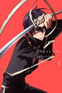 Noragami (2ª Temporada) - Poster / Capa / Cartaz - Oficial 3