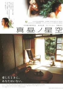 Starlit High Noon - Poster / Capa / Cartaz - Oficial 2