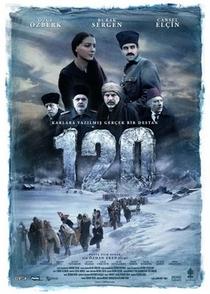 120 - Poster / Capa / Cartaz - Oficial 1