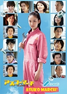Asuko March! (Asuko March!)