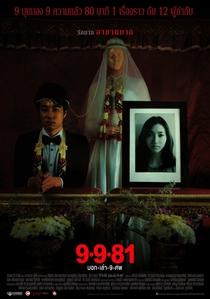 9-9-81 - Poster / Capa / Cartaz - Oficial 3
