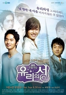 City of Glass  (유리의 성 )
