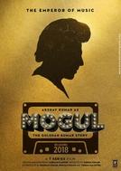 Mogul (Mogul)