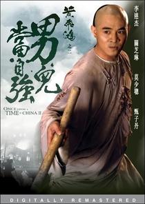 Era Uma Vez na China 2 - Poster / Capa / Cartaz - Oficial 1