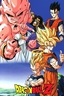 Dragon Ball Z (8ª Temporada) - Poster / Capa / Cartaz - Oficial 3